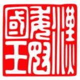 150pxkan_wana_kokuo_inbun