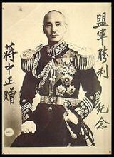 Changkaisekjnk21