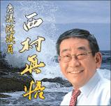 Top_photo200712_3