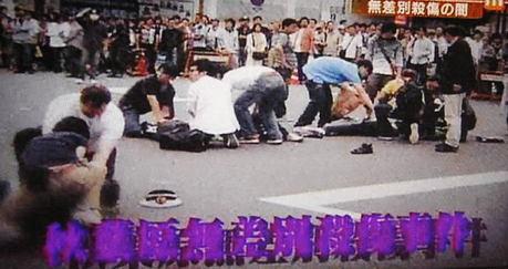 0174 秋葉原無差別殺傷を起こした理由として、青年加藤智大(25歳)青年は、自... 秋葉原無
