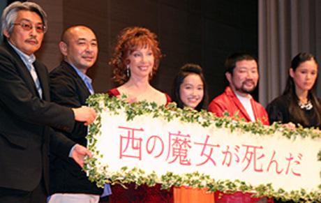 Nishimajo