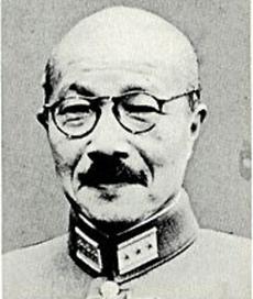 Hideki_tojo
