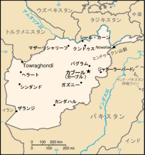 Afghanistan_map_ja