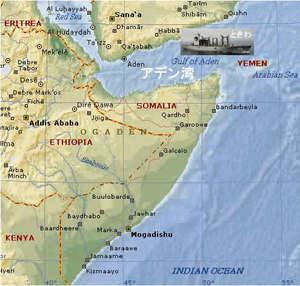 Somaliaattack