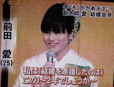 Maeda_ai