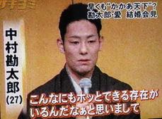Nakamura_kanntarou