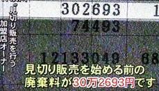4687_2