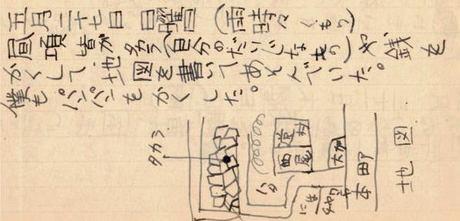 Diary52529_1