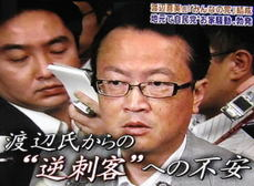 逆刺客におびえる栃木自民党立候...