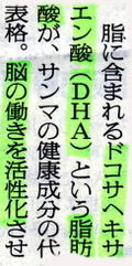Dhca_3
