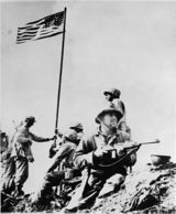 300pxsuribachi_flag_nywts_edited