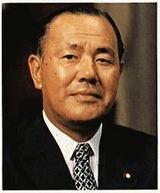 Tanakakakuei