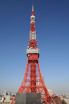 300pxtokyo_tower_20060211