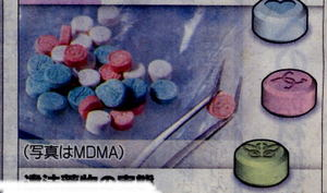 Mdma04