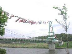 Yurayura1