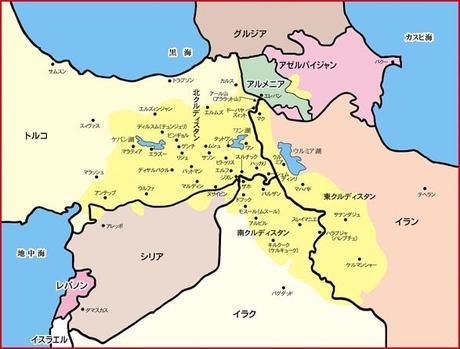 Kurd04