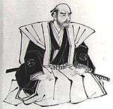 Sontoku