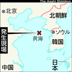 T_tky201112120583