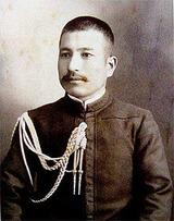 _saneyuki