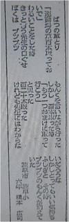 Img_4914