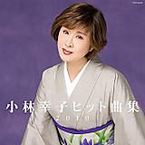 Sachiko1