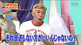20110729_ohshimayuko_05