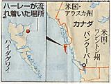 Haidaguwai