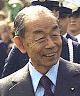 150pxtakeo_fukuda_1977_adjusted