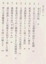 Mokugi1-1