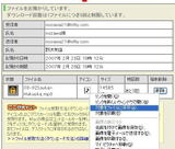 Cid_000e01c757351fe8eb700900a8c0nozawa2