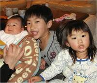 Family2_1