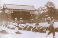 Gyokuon01