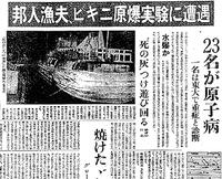 Hibaku0301