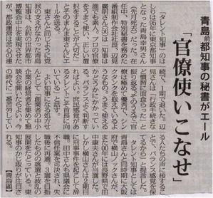Higashi022