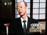 Img642_kiichi_miyazawa_1