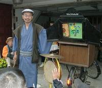 Kamishibai94