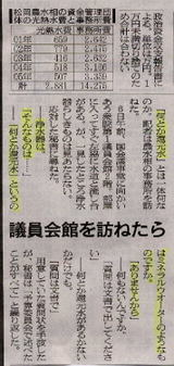 Matsuoak02