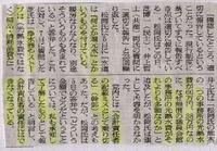 Matsuoak03