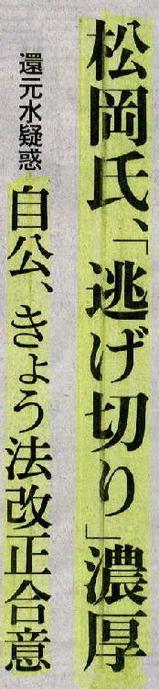 Matsuok02_1