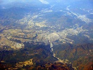 Nakatsugawacity