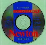 Newcd2