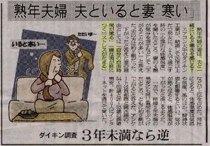 News013