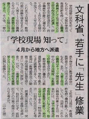 News021