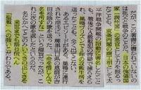 Newspaper012