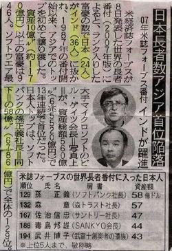 Newssinnbunn002