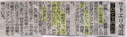 Newssinnbunn004