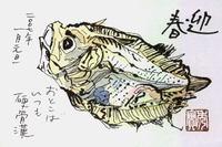 Qyoshimura_3