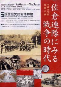 Sakurae2