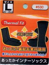 Sockes01