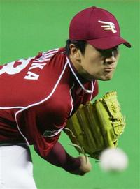Tanaka0653b